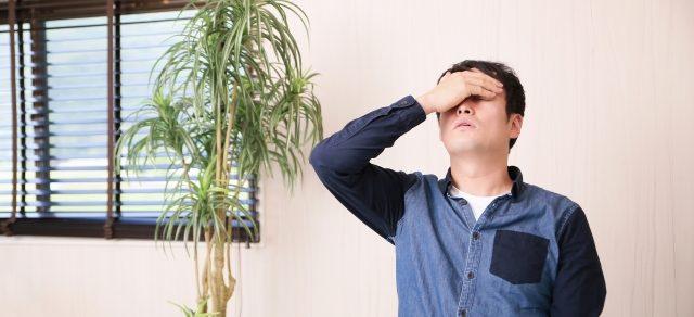 カマグラゴールド頭痛
